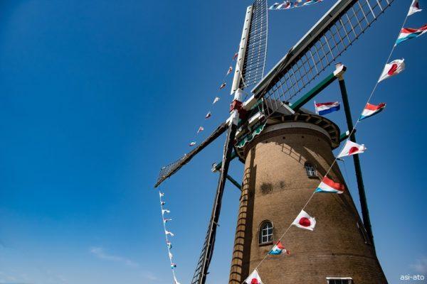 オランダ風車 リーフデ