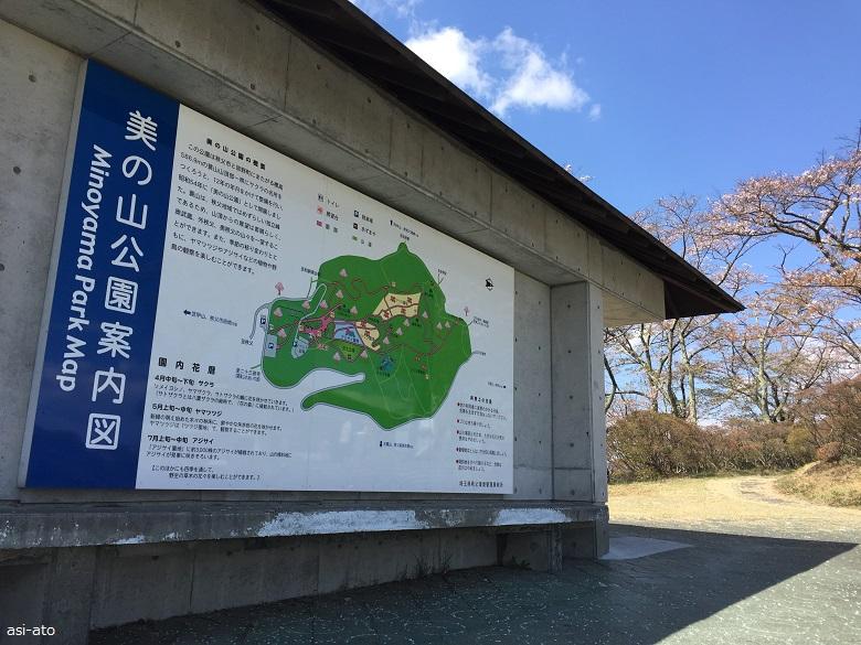 美の山公園案内図
