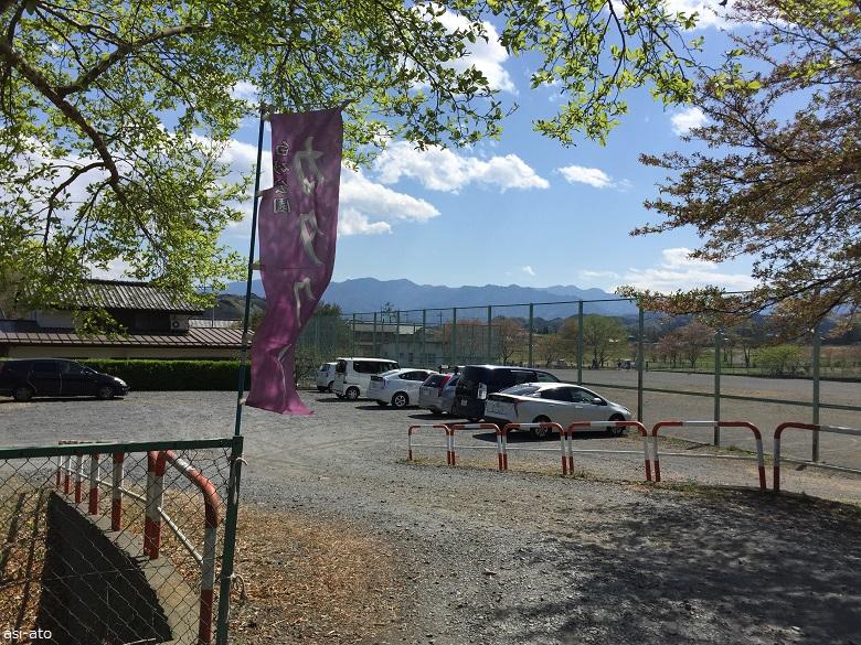 白砂公園 駐車場