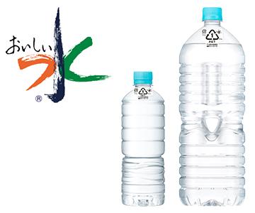 アサヒおいしい水天然水 ラベルレスボトル