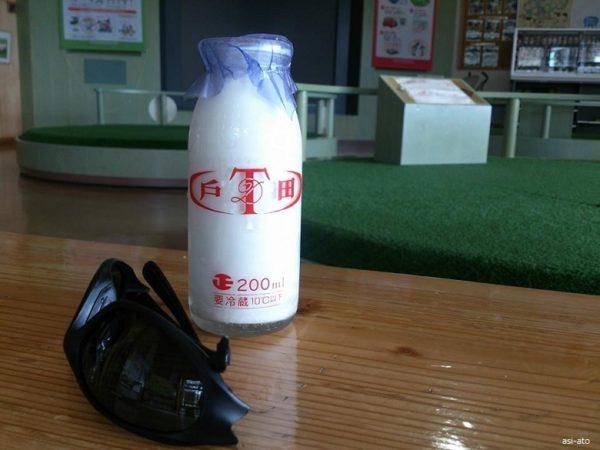 彩の国ふれあい牧場 牛乳