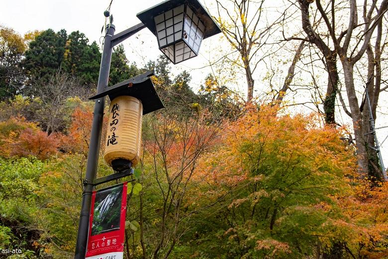 袋田の滝 昔屋