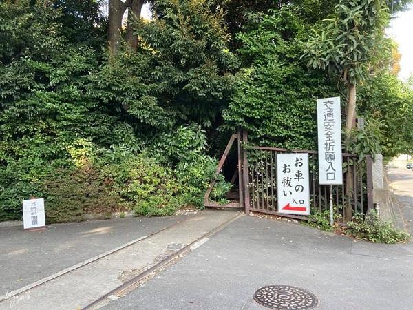 氷川神社 駐車場 無料