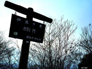 伊豆ヶ岳 関東ふれあいの道