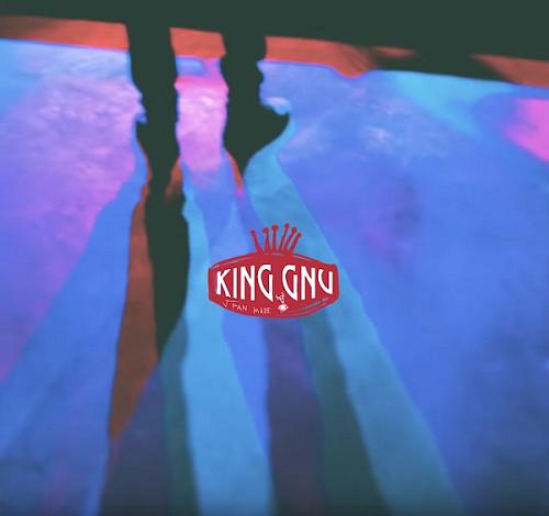 King Gnu キングヌー
