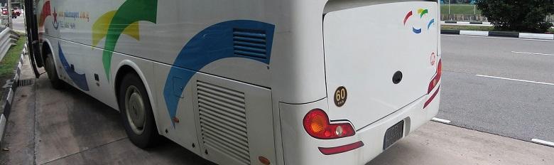 バス アクセス