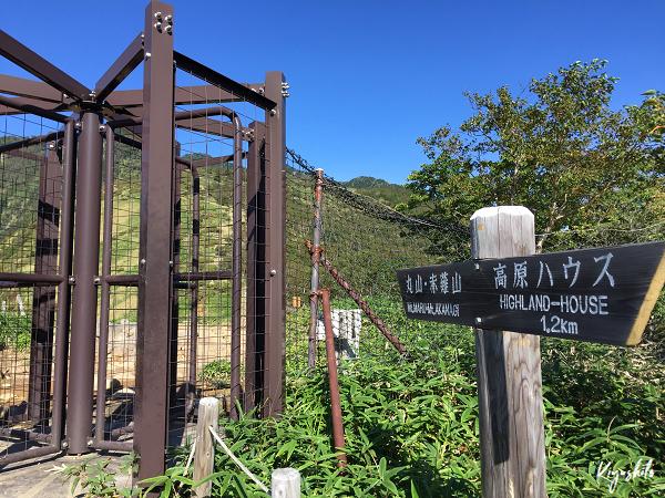 鹿避けゲート